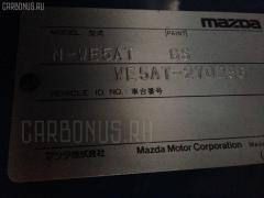 Амортизатор MAZDA TITAN WE5AT Фото 2
