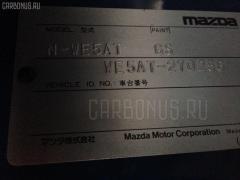 Амортизатор Mazda Titan WE5AT Фото 2