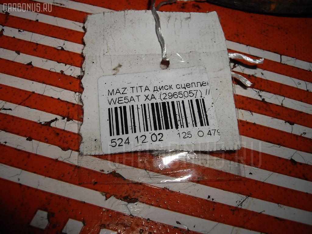 Диск сцепления MAZDA TITAN WE5AT XA Фото 5