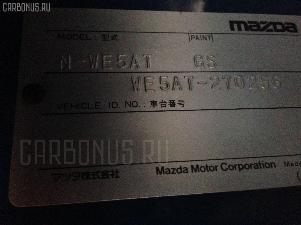 Диск сцепления MAZDA TITAN WE5AT XA Фото 4