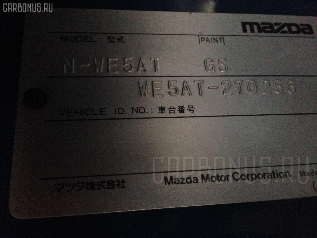 Корзина сцепления MAZDA TITAN WE5AT XA Фото 4