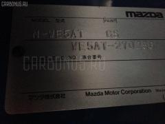 Брызговик Mazda Titan WE5AT Фото 6