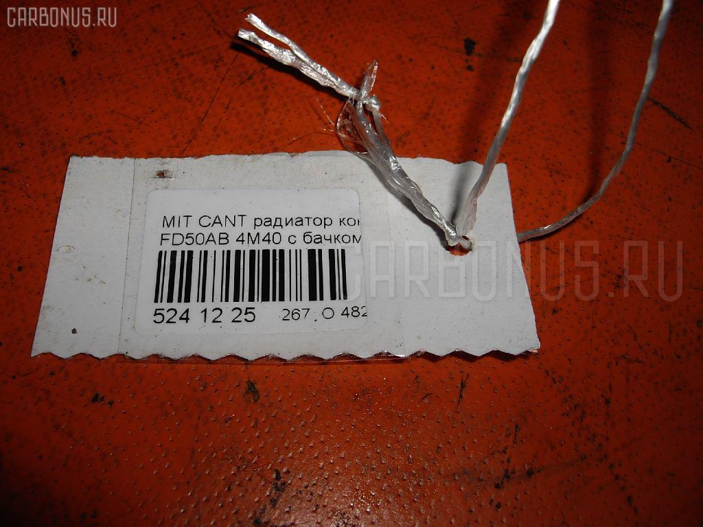 Радиатор кондиционера MITSUBISHI CANTER FD50AB 4M40 Фото 4