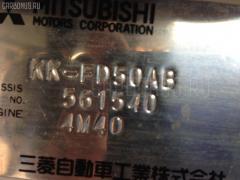 Рулевая рейка Mitsubishi Canter FD50AB 4M40 Фото 3