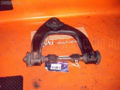 Рычаг Mitsubishi Canter FD50AB Фото 2