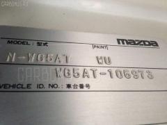Тросик газа Mazda Titan WG5AT Фото 3