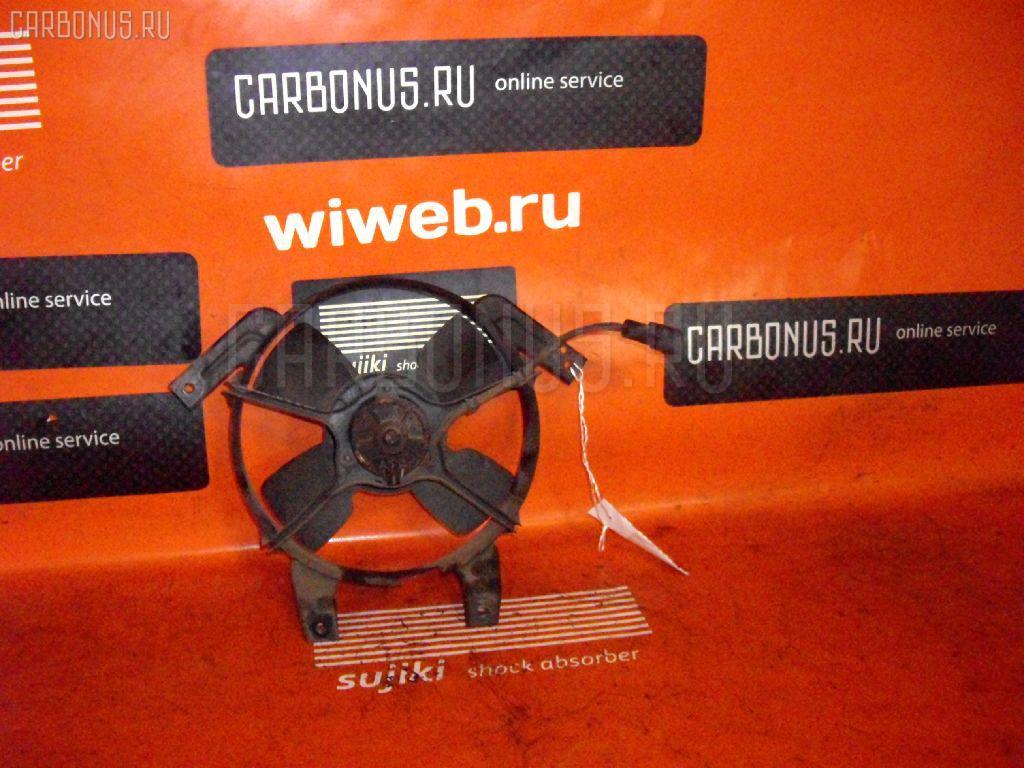 Вентилятор радиатора кондиционера MAZDA TITAN WG5AT XA Фото 2