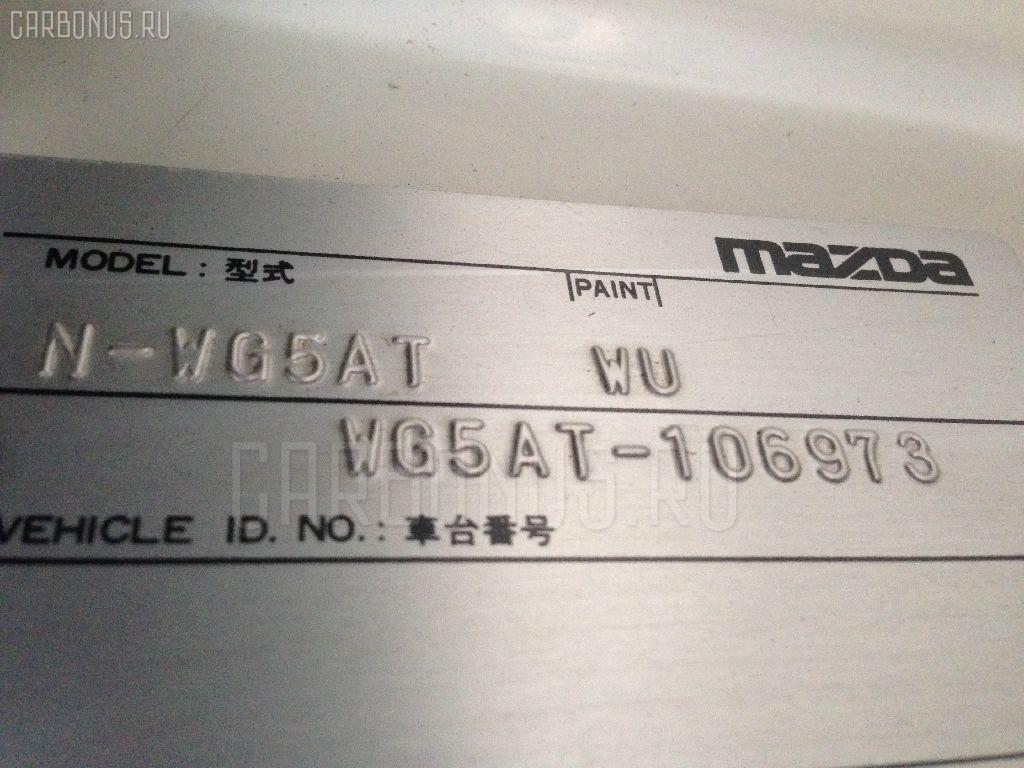 Радиатор кондиционера MAZDA TITAN WG5AT XA Фото 5