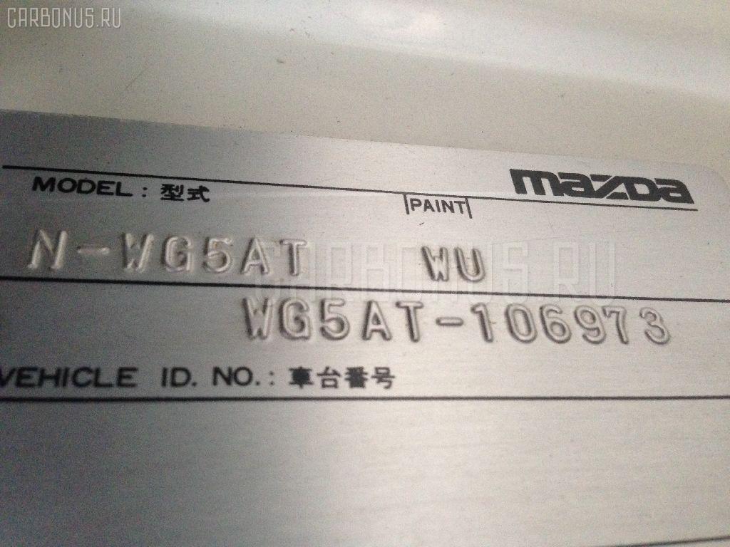 Диск сцепления MAZDA TITAN WG5AT XA Фото 4