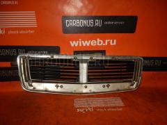 Решетка радиатора Mitsubishi Dion CR6W Фото 2