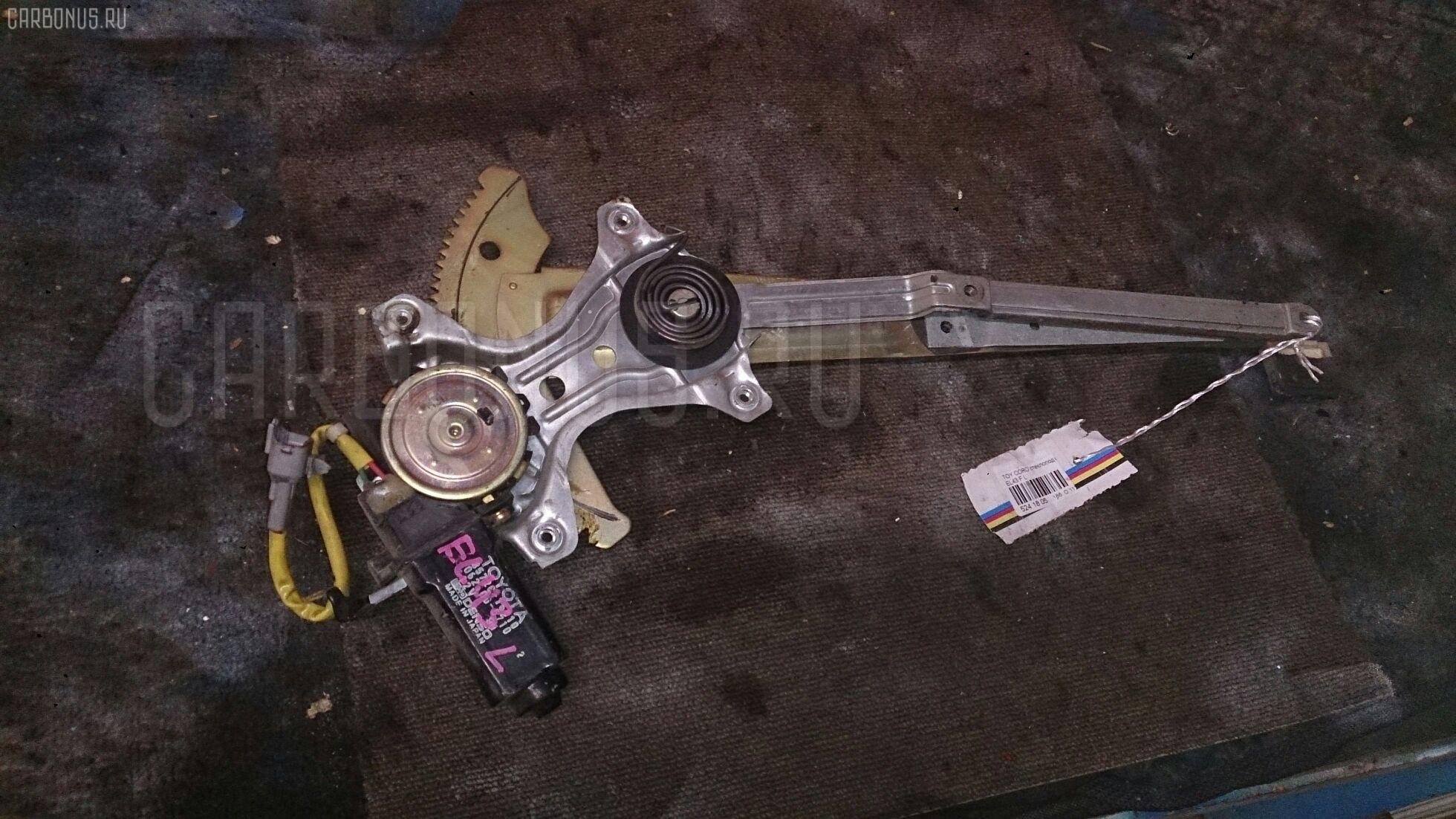 Стеклоподъемный механизм Toyota Corolla ii EL43 Фото 1