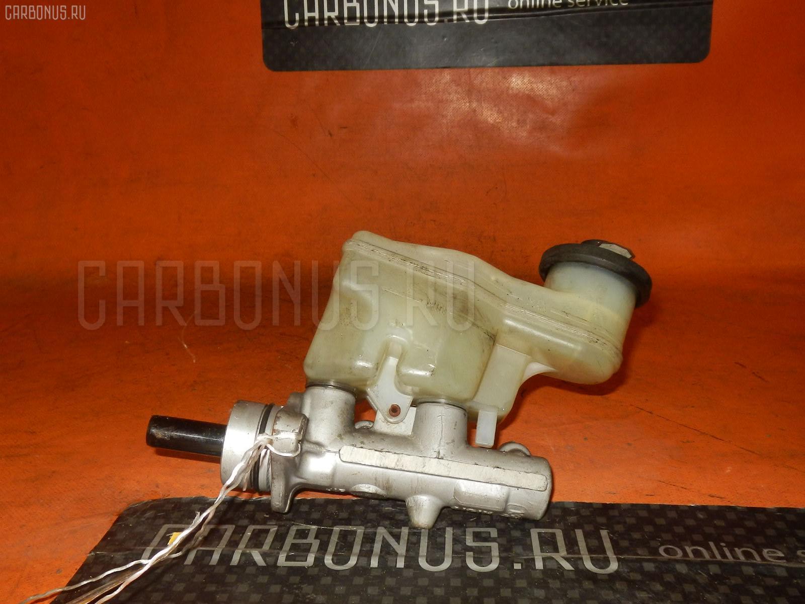 Главный тормозной цилиндр TOYOTA PROBOX NCP55 1NZ-FE Фото 1