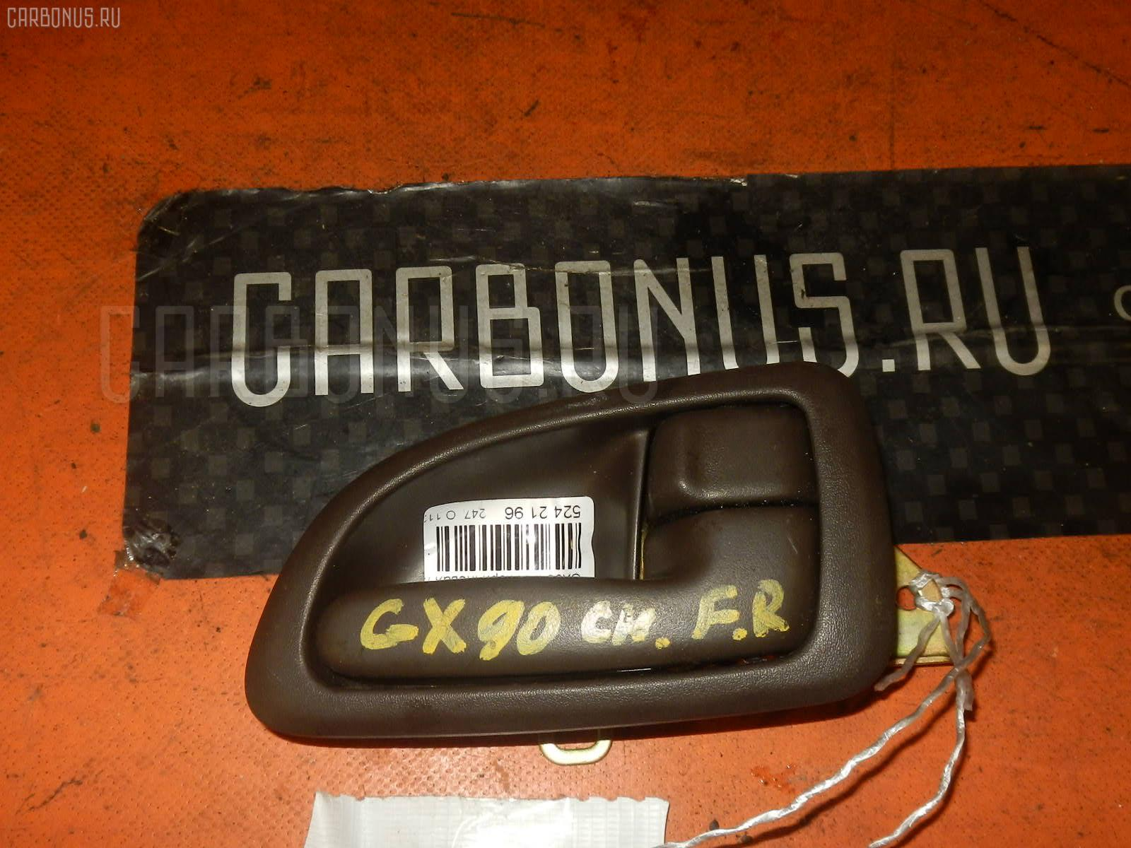 Ручка двери TOYOTA CHASER GX90 Фото 2
