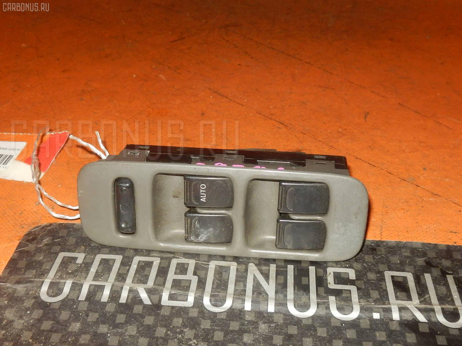 Блок упр-я стеклоподъемниками SUZUKI EVERY DB52V Фото 1