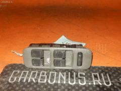 Блок упр-я стеклоподъемниками SUZUKI WAGON R MC11S Фото 2