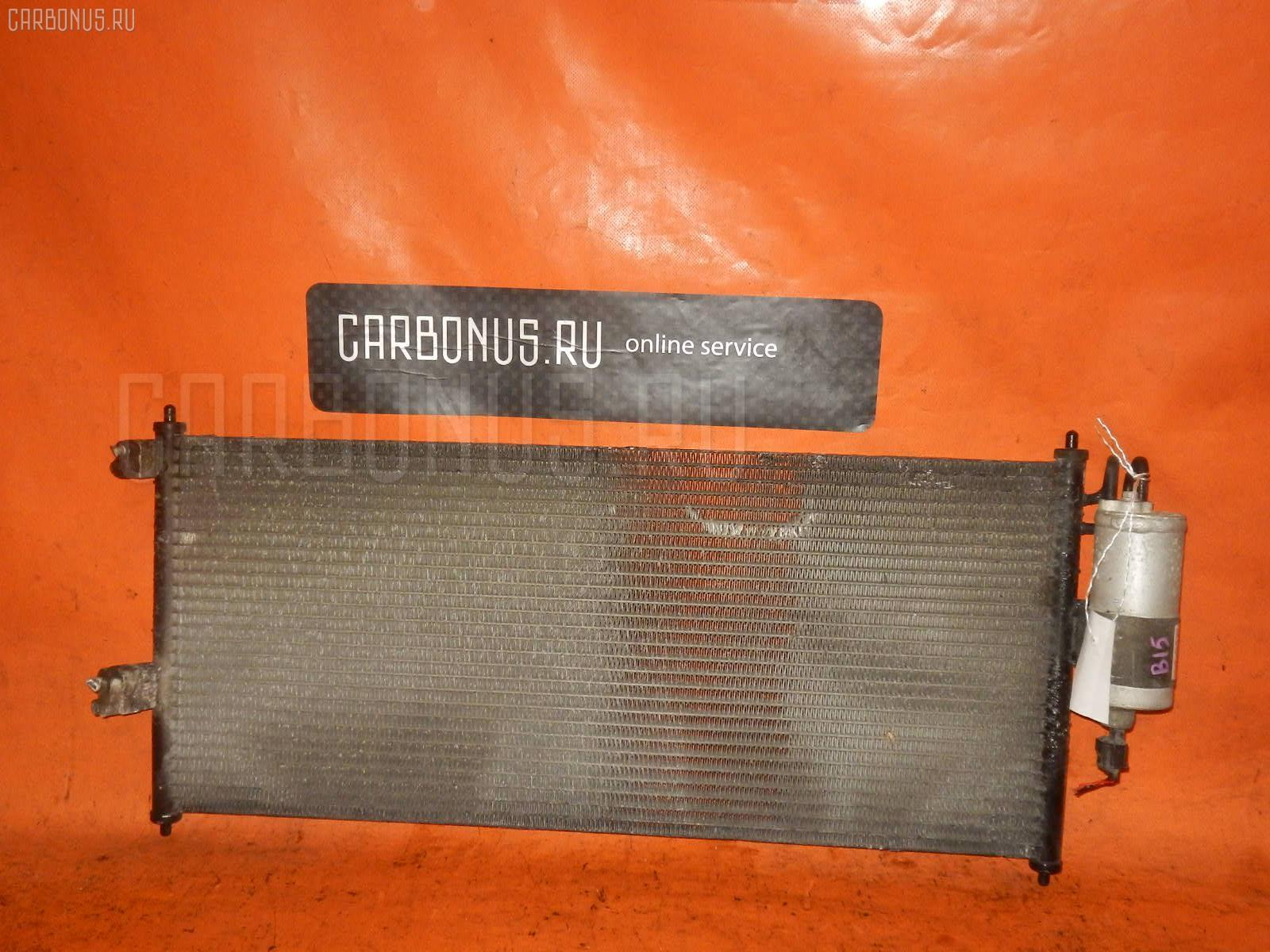 Радиатор кондиционера NISSAN SUNNY B15 QG13DE Фото 2