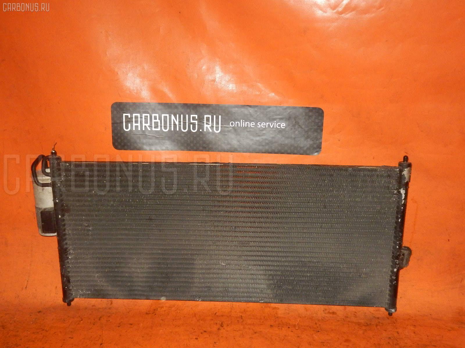 Радиатор кондиционера NISSAN SUNNY B15 QG13DE Фото 1