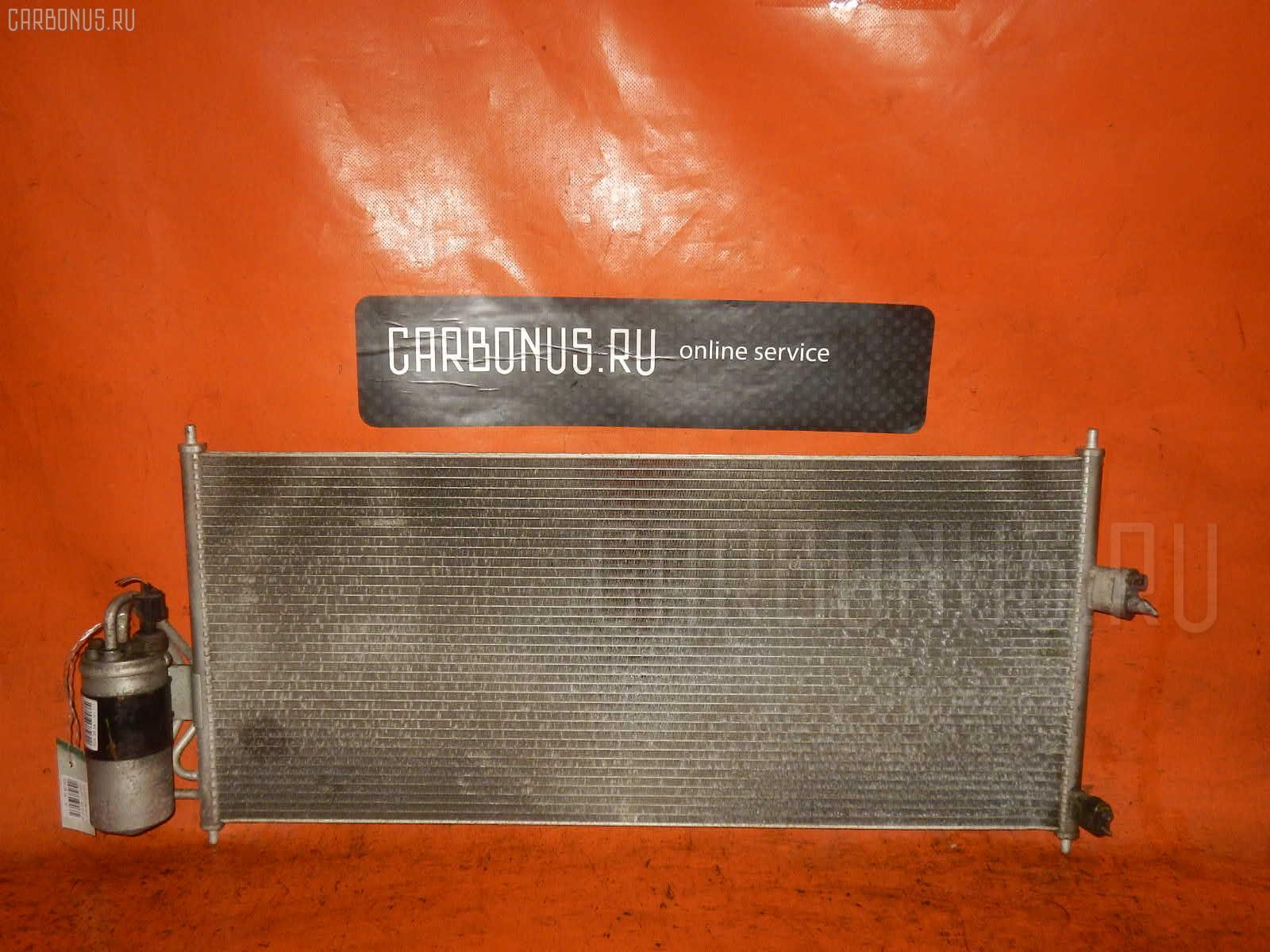 Радиатор кондиционера NISSAN WINGROAD WFY11 QG15DE Фото 3