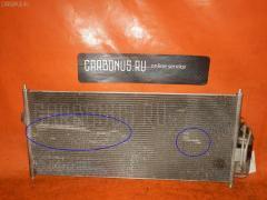 Радиатор кондиционера NISSAN WINGROAD WFY11 QG15DE Фото 2