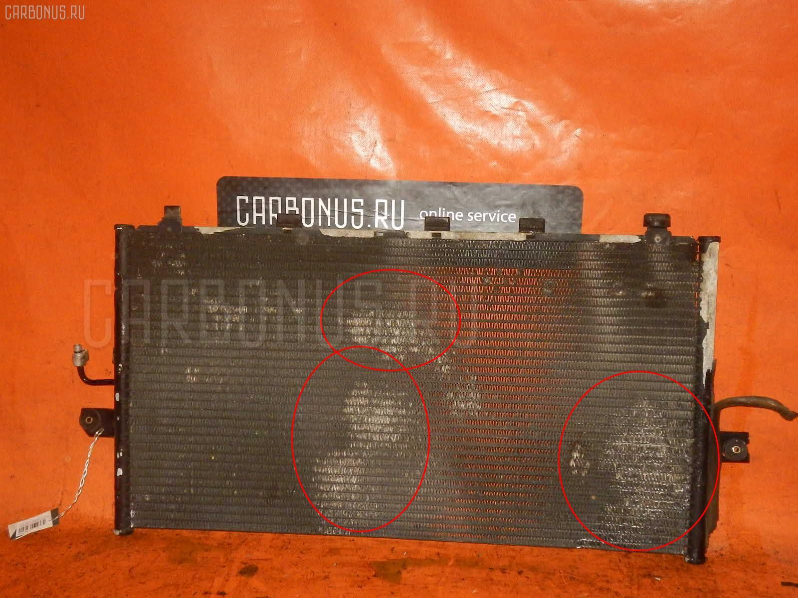 Радиатор кондиционера NISSAN CEFIRO A33 VQ20DE. Фото 5