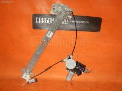 Стеклоподъемный механизм Honda Odyssey RA9 Фото 3
