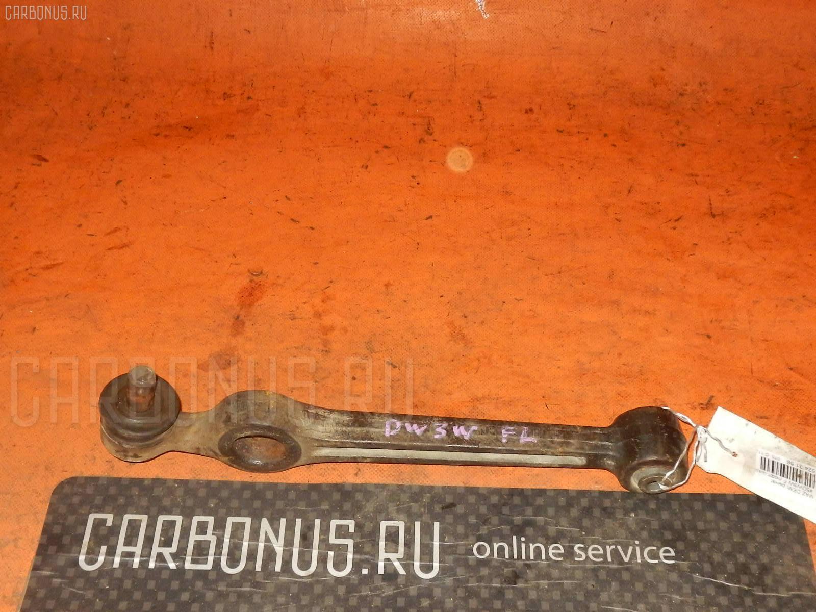 Рычаг Mazda Demio DW3W Фото 1