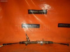 Рулевая рейка TOYOTA AVENSIS AZT250 1AZ-FSE 44250-05070  44250-05071  45046-29425