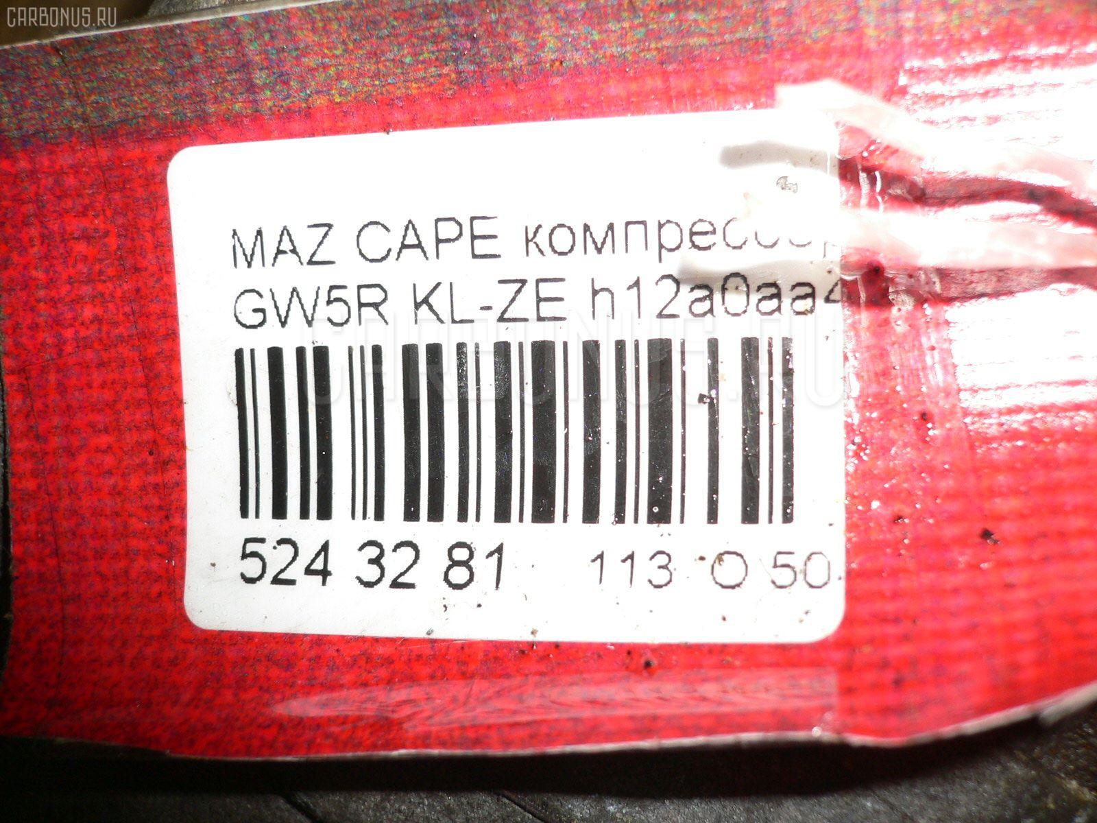 Компрессор кондиционера MAZDA CAPELLA GW5R KL-ZE Фото 6