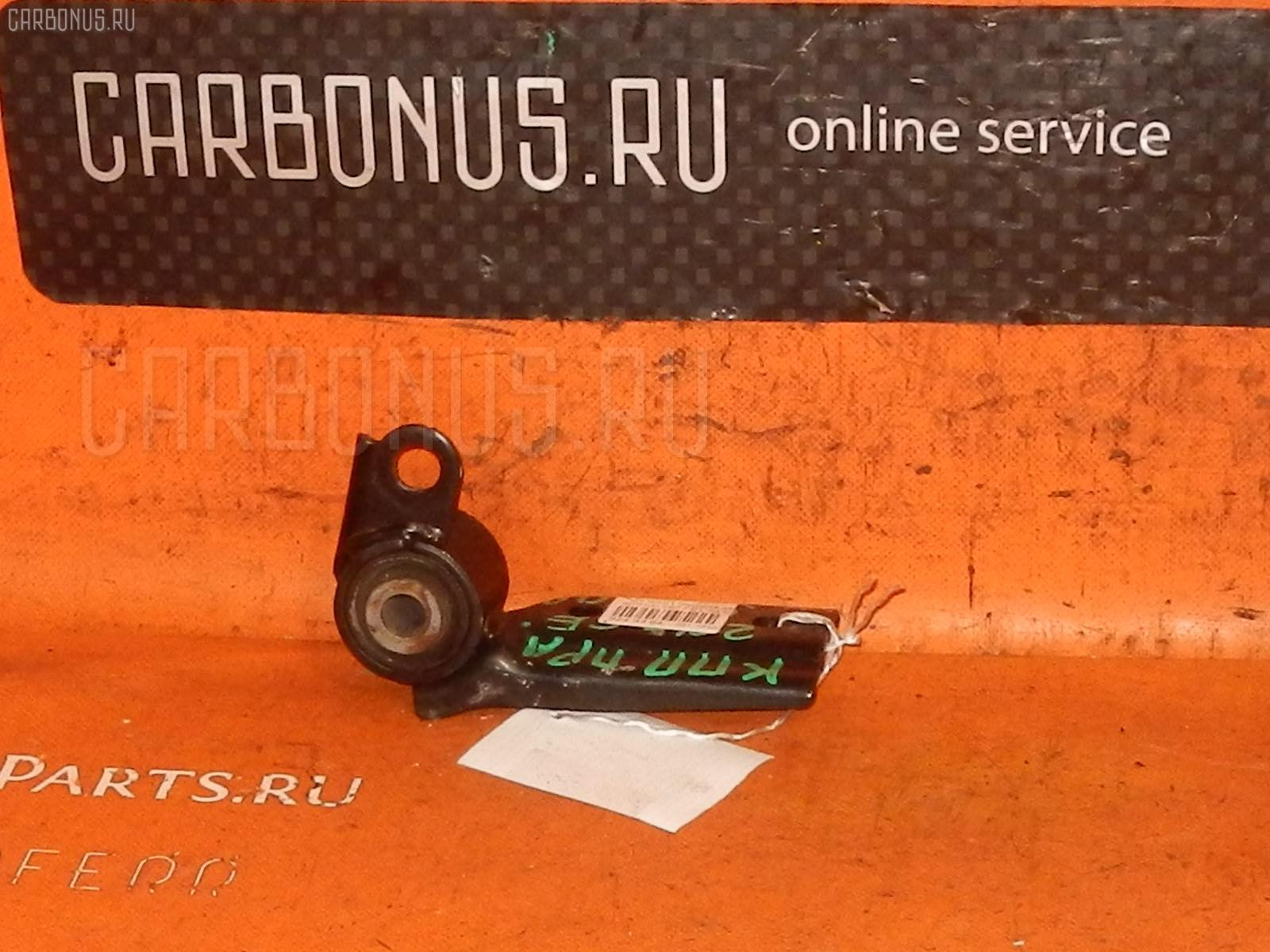 Крепление подушки ДВС Toyota Ractis SCP100 2SZ-FE Фото 1