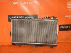 Радиатор ДВС Toyota Raum EXZ10 5E-FE Фото 3