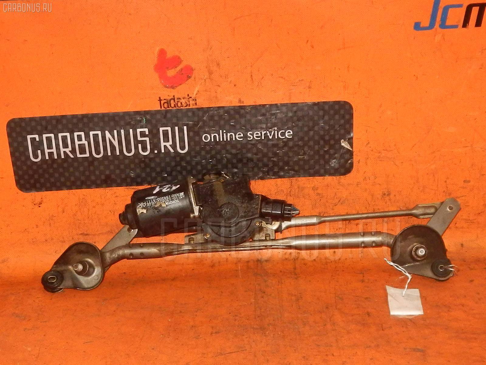 Мотор привода дворников TOYOTA COROLLA SPACIO NZE121N. Фото 1