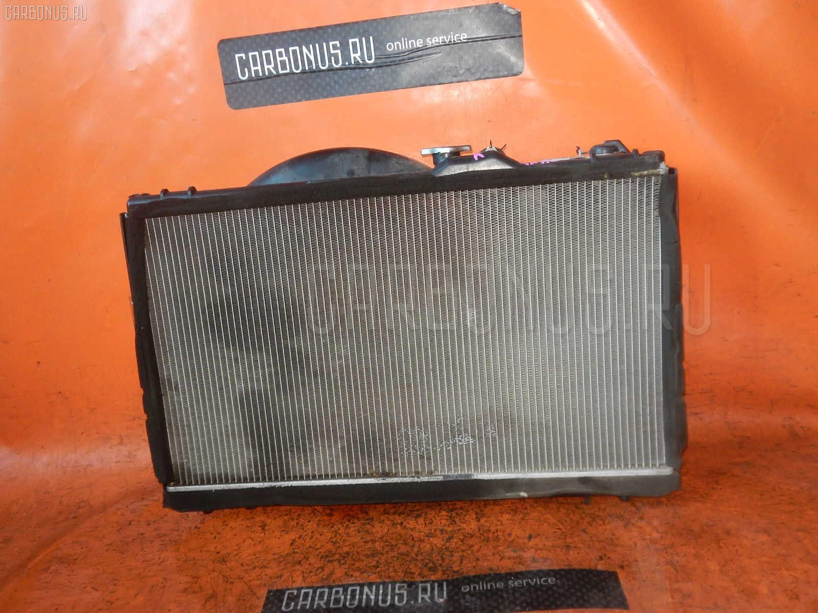 Радиатор ДВС TOYOTA VEROSSA GX115 1G-FE. Фото 8