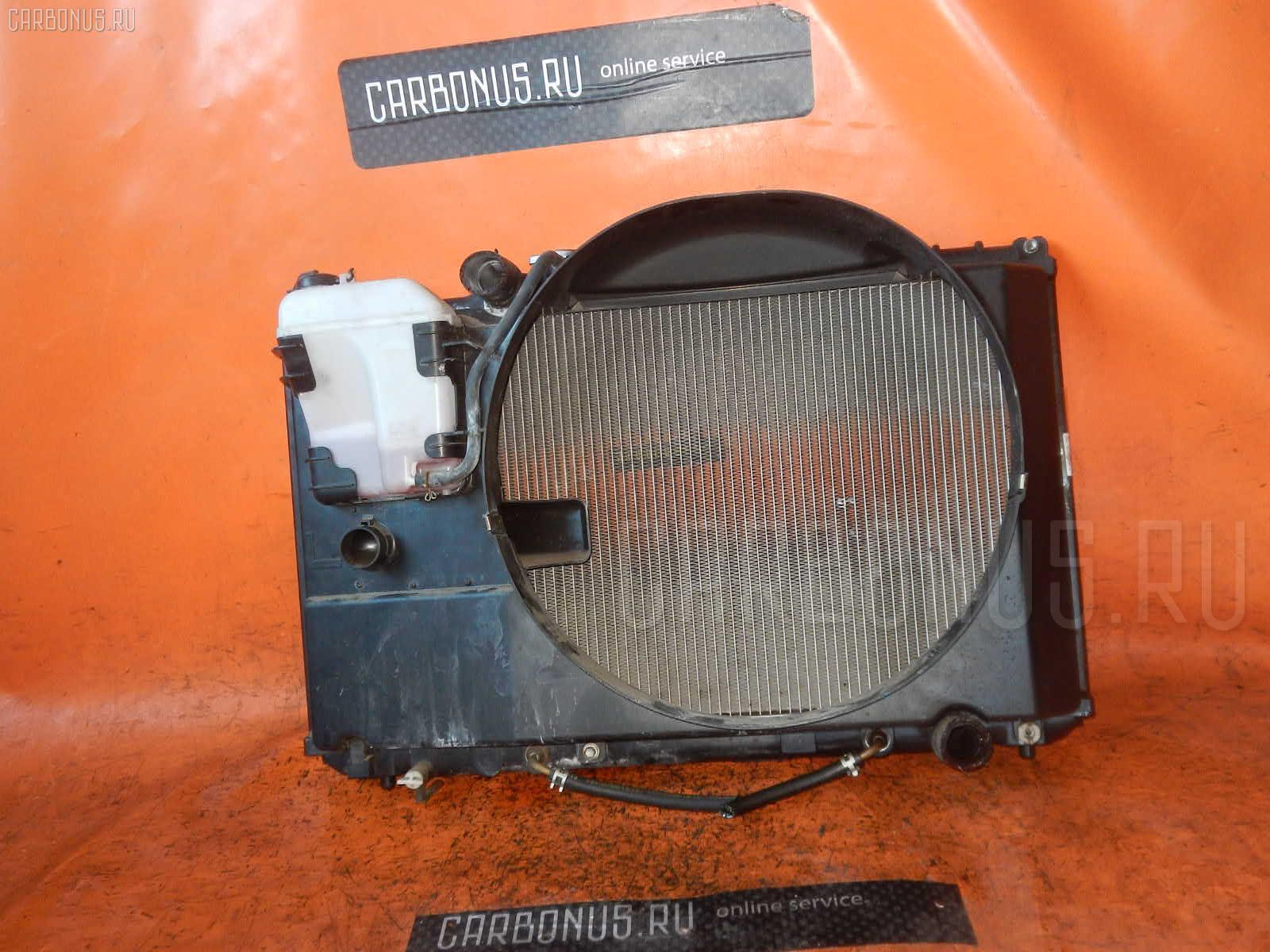 Радиатор ДВС TOYOTA VEROSSA GX115 1G-FE. Фото 9