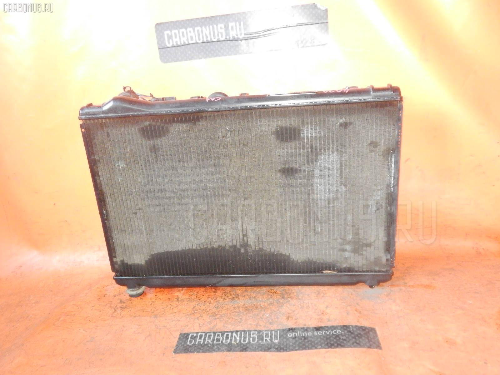 Радиатор ДВС TOYOTA WINDOM VCV11 4VZ-FE. Фото 5