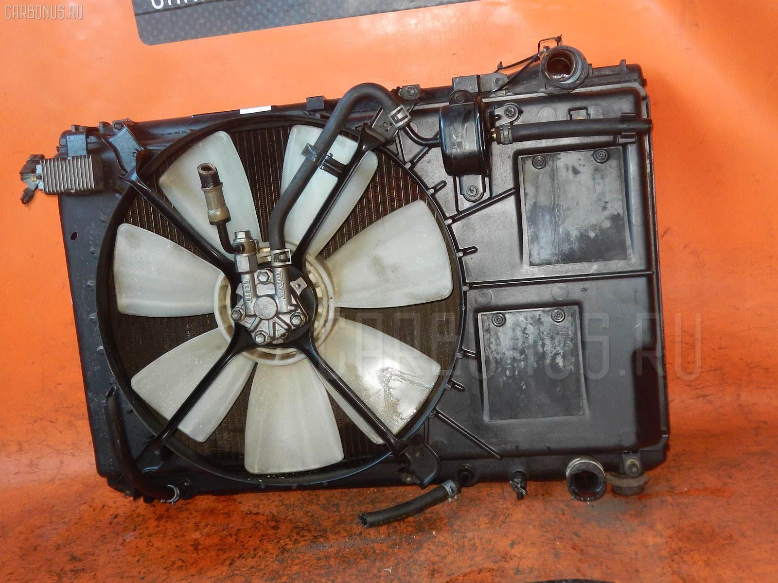 Радиатор ДВС TOYOTA WINDOM VCV11 4VZ-FE. Фото 6