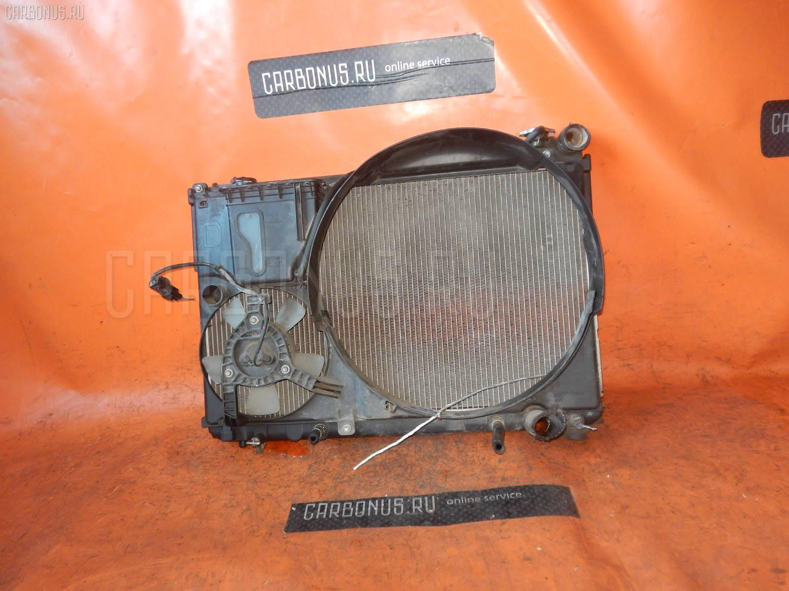 Радиатор ДВС TOYOTA CROWN JZS175 2JZ-FSE. Фото 8