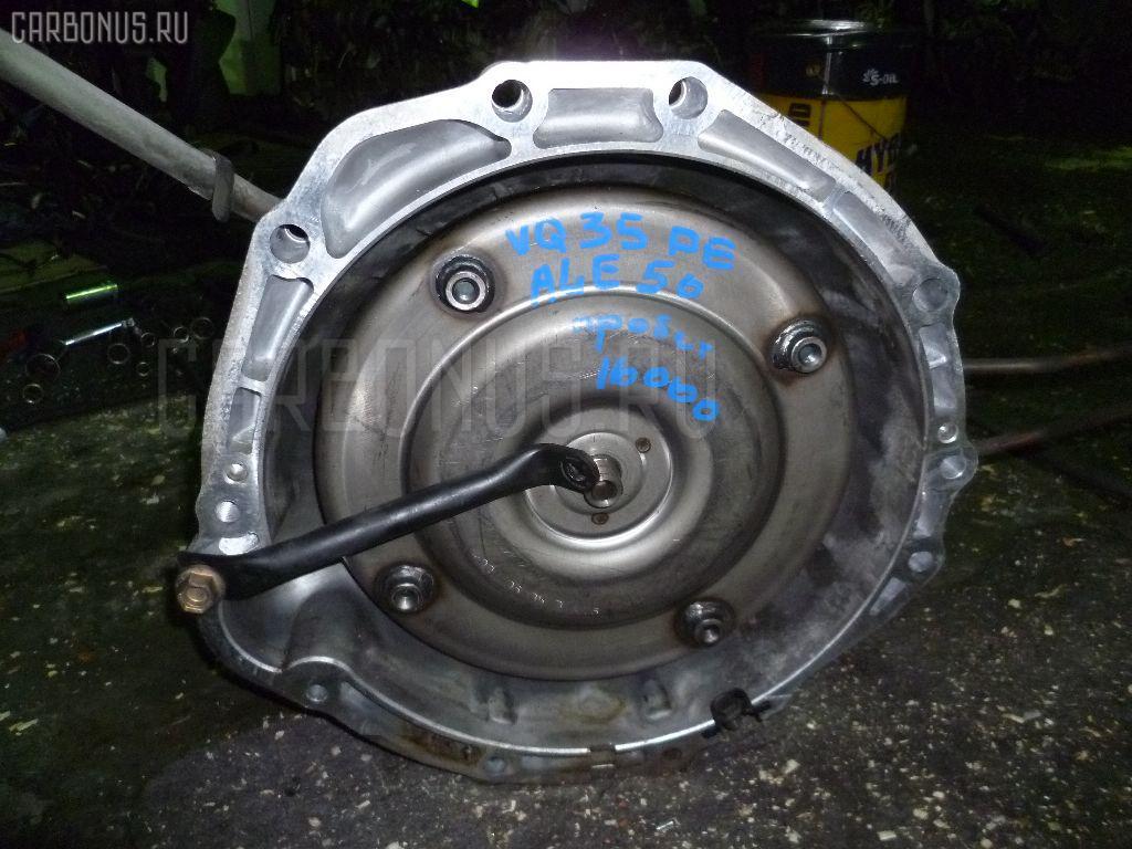 КПП автоматическая NISSAN ELGRAND APE50 VQ35DE Фото 2
