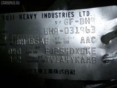 б/у КПП автоматическая SUBARU LEGACY WAGON BH9 EJ254