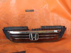 Решетка радиатора Honda Odyssey RB1 Фото 2