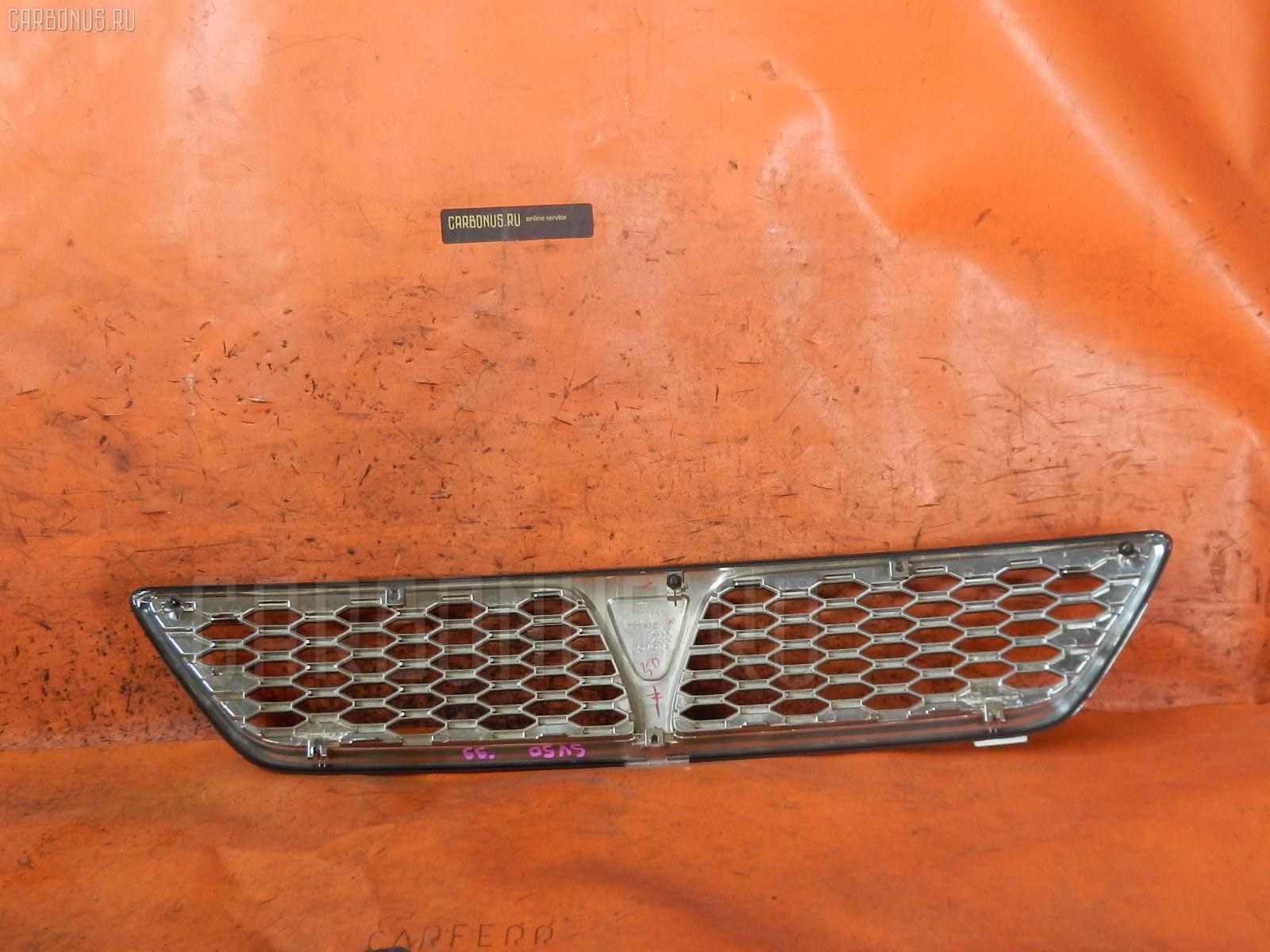Решетка радиатора TOYOTA VISTA ARDEO SV50G. Фото 10
