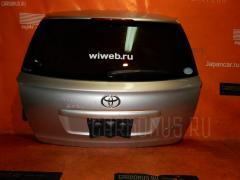 Дверь задняя Toyota Avensis AZT250 Фото 1