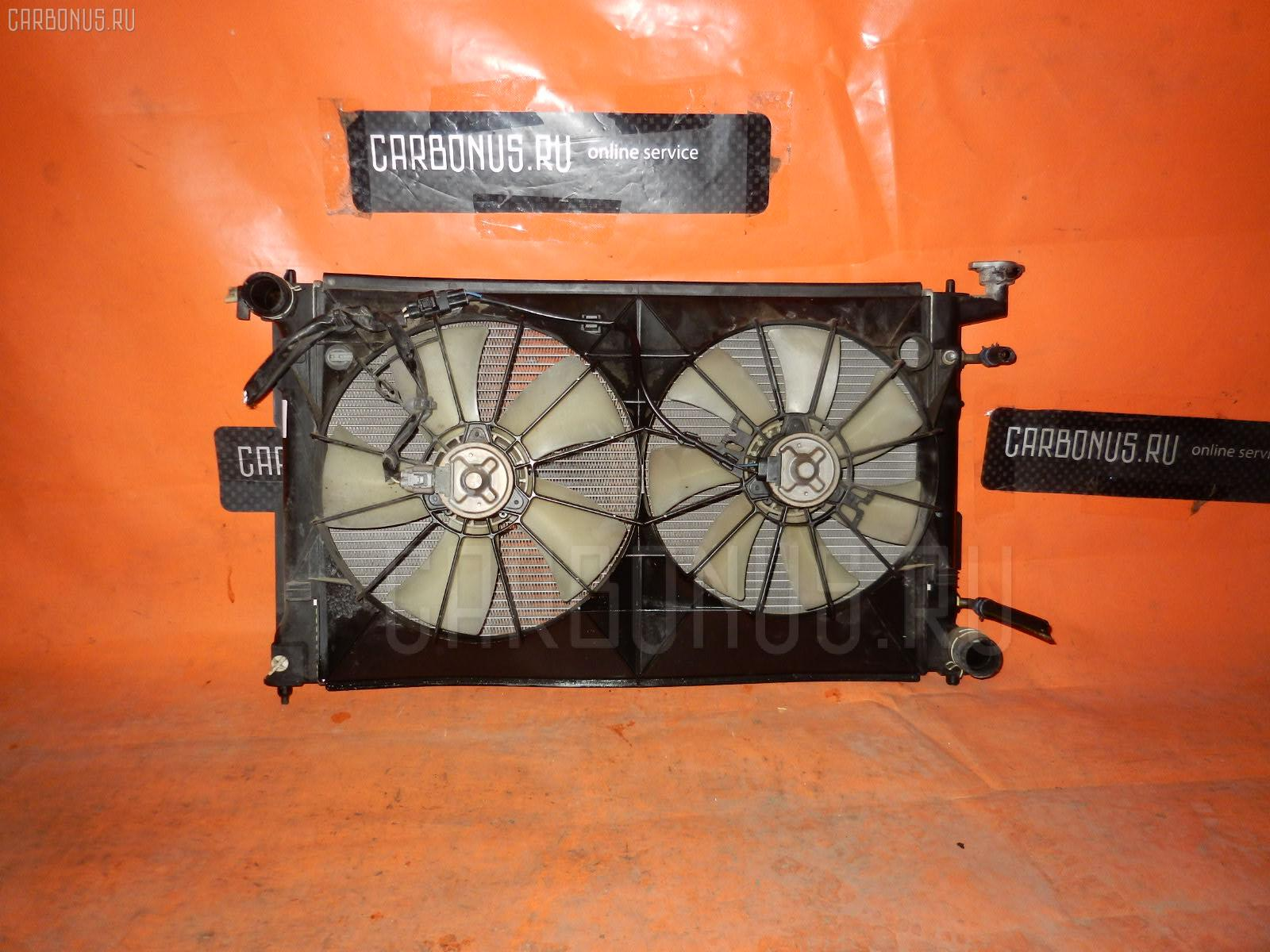 Радиатор ДВС TOYOTA VISTA ZZV50 1ZZ-FE. Фото 5