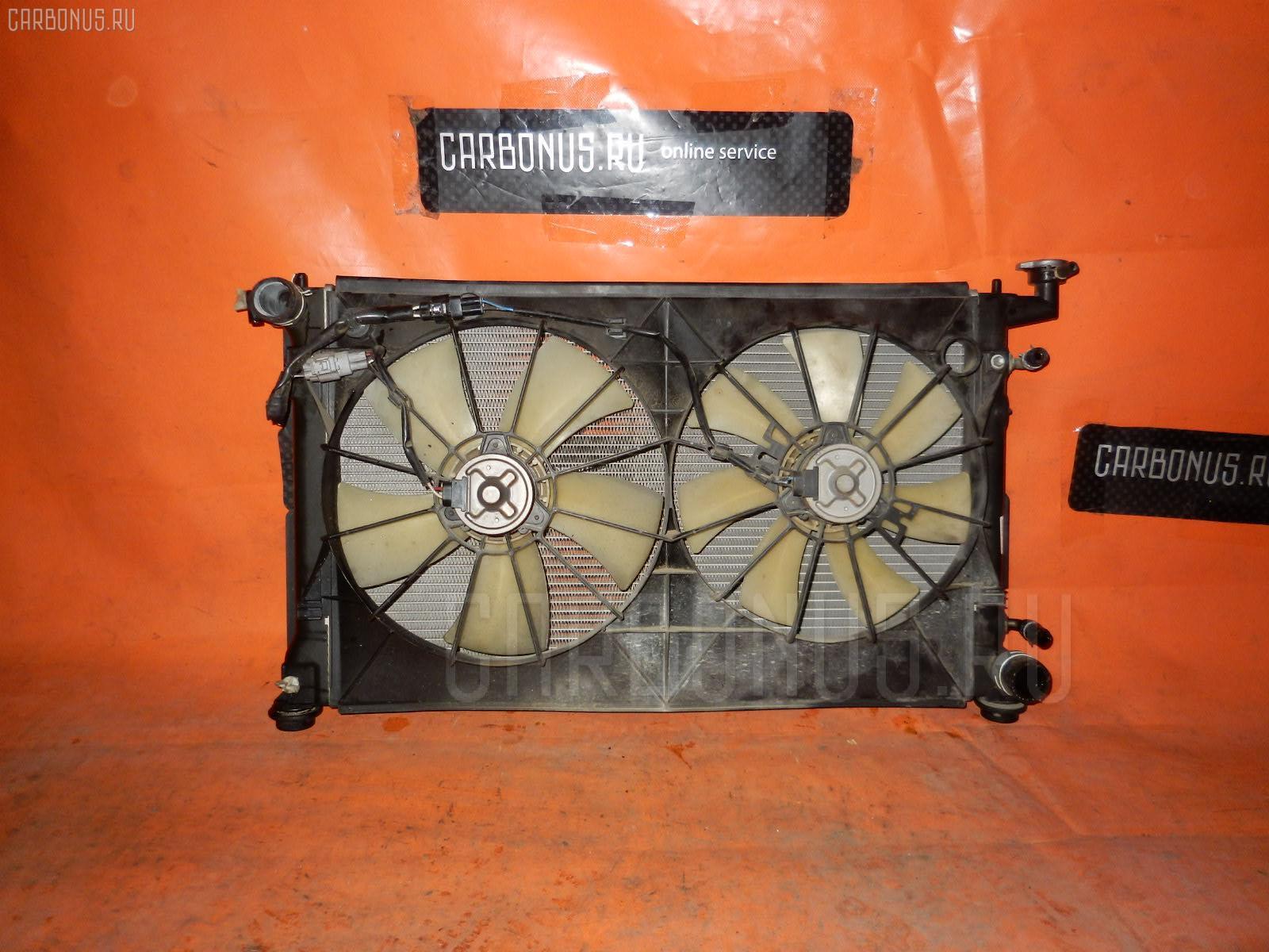 Радиатор ДВС TOYOTA VISTA ZZV50 1ZZ-FE. Фото 8