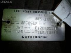 КПП автоматическая SUBARU FORESTER SF5 EJ205 Фото 1