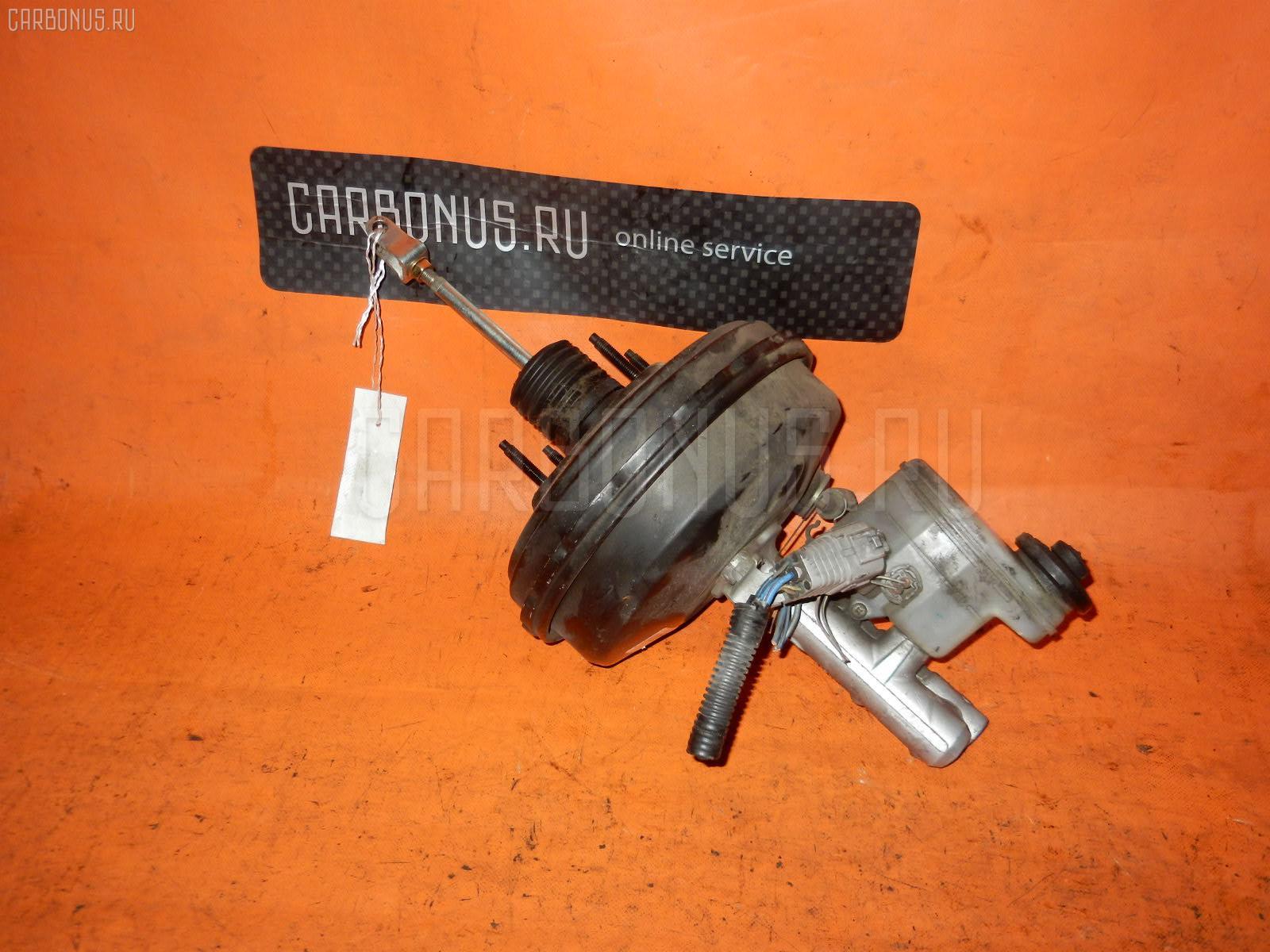 Главный тормозной цилиндр TOYOTA GRANDHIACE RCH41 3RZ-FE Фото 2