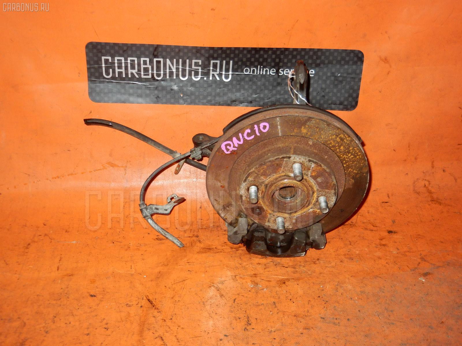 Купить ступица Toyota Passo, QNC1 Трансмиссия