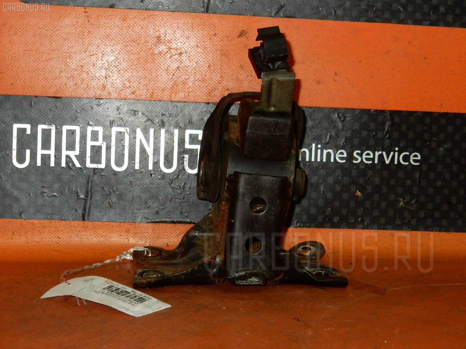 Подушка двигателя NISSAN PRIMERA WAGON WTNP12 QR20DE Фото 2