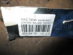 Коленвал Mazda Demio DW3W B3-ME Фото 6