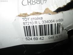 Стойка амортизатора 334064 на Toyota Corona ST190 Фото 3