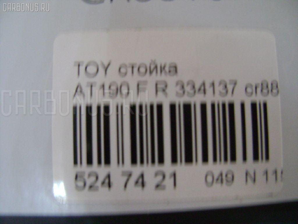 Стойка TOYOTA ST190 Фото 3